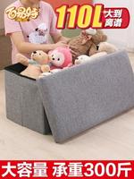 收納椅長方形收納凳子儲物凳可坐小沙發凳家用布椅子多功能折疊收納箱·yh