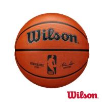 【WILSON】NBA AUTH系列 室外 橡膠 籃球(7號)