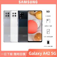 【SAMSUNG 三星】Galaxy A42 5G 6G/128G