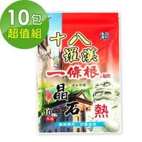【十八羅漢】一條根晶石保健貼布-10包組(超大尺寸+遠紅外線)