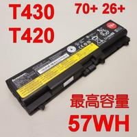 57WH LENOVO 聯想 T430 原廠電池 L421 L510 L512 T420 T430 L420 L430 T420i T430i L520 42T4235 42T4702 42T4703  T410 T410i T420i T430i T510  42T4704 42T4706 T510i T520  T430i L520  W530 L530 SL410 SL510 T520i T530 T530i W510 W520  edge 15 E420 E520 L410 L412