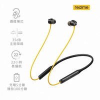 【realme】realme Buds Wireless Pro-頸掛藍牙耳機-主動降噪版(黃)