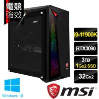 【MSI 微星】Infinite X 11TJ-1215TW 八核心電競桌上型電腦(i9-11900K/64G/3T+2T SSD/RTX 3090-24G/Win10)