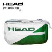 【HEAD】限量款 6支裝球拍袋 White Proplayer Sport Bag 衣物袋 適網球壁球羽毛球(283440)