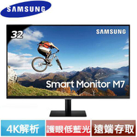 SAMSUNG三星 32型 4K M7智慧聯網螢幕 S32AM700UC