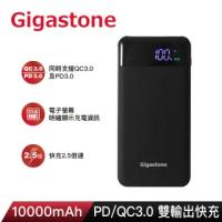 【Gigastone 立達國際】PD3.0 10000mah 快充行動電源 PB-8110B(支援iPhone 12/SE2/11/XR/8 快充)