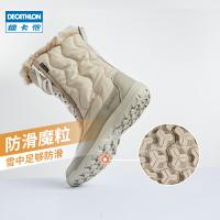 迪卡儂旗艦店戶外雪地靴女加絨加厚保暖棉鞋冬季高筒鞋防水 ODS