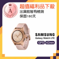 【SAMSUNG 三星】福利品 Galaxy Watch 42mm LTE 通話智慧手錶(R815)