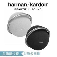 【Harman Kardon】Onyx Studio 7 可攜式立體聲藍牙喇叭
