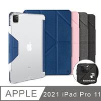 【愛瘋潮】免運 手機殼 防撞殼 JTLEGEND iPad Pro 2021 Amos 11吋 相機快取多角度折疊布紋皮套(含Apple pencil磁扣)