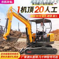 小型挖掘機農用家用微型小挖機工程果園挖土機迷你鉤機1噸2噸勾機