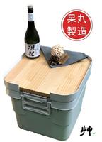 八刀草 無印良品耐壓收納箱 專用桌板 MUJI / RISU TRUNK CARGO / DOD 露營美學 S號