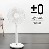 【正負零±0】極簡風12吋DC直流電風扇 XQS-Y620(象牙白)