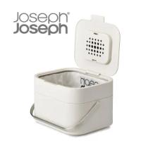 【Joseph Joseph】智慧除臭廚餘桶(白)