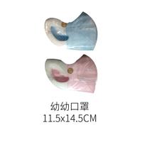 【順易利】3D幼幼醫療口罩-XS款-現貨供應