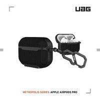 【UAG】AirPods Pro 耐衝擊保護殼-軍用黑(UAG)