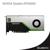 【麗臺 Leadtek】NVIDIA Quadro RTX4000 專業繪圖卡(DP*4+VirtualLink*1)