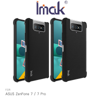 Imak ASUS ZenFone 7 / 7 Pro 大氣囊防摔軟套 保護套 手機殼 軟殼 廠商直送 現貨