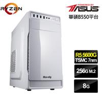 【華碩平台】R5六核{暗耀騎兵}效能電腦(R5-5600G/8G/256G_SSD)