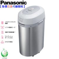 【現貨特價】Panasonic MS-N53XD 溫風式廚餘處理機 廚餘機 含稅空運直送 日本 國際