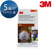 【愛挖寶】3M R95等級工業防塵活性碳成人口罩 微細粉塵 20個*5盒 8247*5
