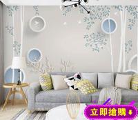 3d電視背景牆壁紙8d立體壁畫客廳現代簡約牆紙5d影視牆布裝飾家用 免運