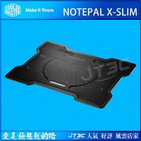 Cooler Master Notepal X-slim 筆電散熱墊(4719512031186)