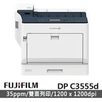 【Fuji Xerox】DocuPrint C3555d A3彩色雙面雷射印表機(MIT台灣製造/簡易換碳粉)