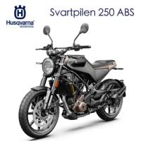【Husqvarna】Svartpilen 250 機車 檔車(海絲瓜 黑箭2021全新到車)
