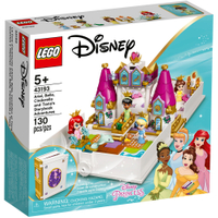 【領券滿額折50】樂高LEGO 43193 迪士尼公主系列 口袋故事書 Ariel,Belle,Cinderella,Tiana's Storybook Adventure
