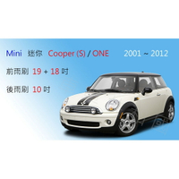 Mini 迷你 Cooper (S) / ONE 軟骨雨刷 前雨刷 前擋雨刷 後雨刷 雨刷精  2001~2012