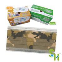 【上好生醫】雙鋼印醫療防護口罩(成人用/未滅菌) 沙漠迷彩 50入/盒