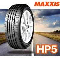 瑪吉斯HP5 205/55R16 輪胎 MAXXIS