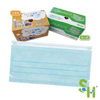 【上好生醫】雙鋼印醫療防護口罩(成人用/未滅菌) 清新藍 50入/盒