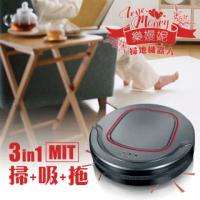 樂嫚妮 台灣製 掃+吸+拖 三合一輕薄型智慧掃地機器人 285G