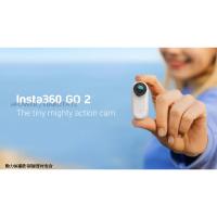 《動力屋》預購 Insta360 GO2 拇指運動相機 (台灣公司貨)