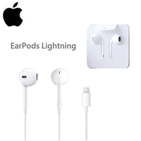 Apple Lightning EarPods 蘋果原廠線控耳機 (簡包裝)