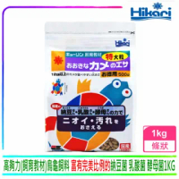 【HIKARI 高夠力】日本原裝飼育教材烏龜飼料大短棒狀1KG(完美比例發酵熟成的納豆 乳酸 酵母菌)