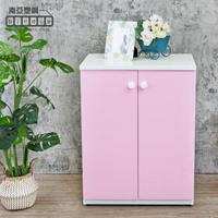 【南亞塑鋼】防水2.1尺二門塑鋼收納櫃/窗邊置物櫃/組合櫃(白色+粉紅色)