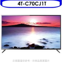 樂點8%送=92折SHARP夏普【4T-C70CJ1T】70吋4K聯網電視回函贈