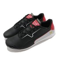 【PUMA】賽車鞋 SF Drift Cat 8 運動 男鞋 經典款 聯名 法拉利 球鞋 皮革 簡約 黑 灰(33993501)