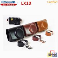 🔥Fiona🔥□Panasonic松下LX10相機包 LX10專用皮套 皮包 攝影包 單肩包