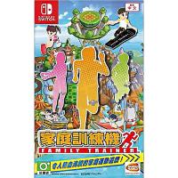 Nintendo Switch 家庭訓練機 中文版可雙人遊玩【含2個腿部固定帶】【員林雪風電玩】