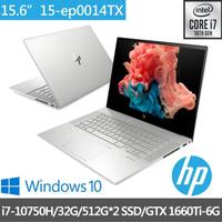 【HP超值Office2019組】ENVY 15-ep0014TX 15吋輕薄筆電-銀(i7-10750H/32G/512G*2 SSD/GTX 1660Ti-6G/W10)