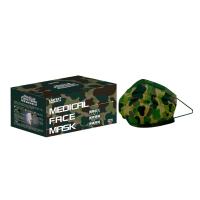 萊潔 醫療防護成人口罩-軍綠迷彩(50片入/盒)
