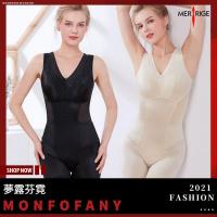 ❀美人計❀新款 美人塑身衣  一件式衣 塑身衣 後脫式 三角扣款 美體 束腹提臀 產後束腹衣 塑身內衣
