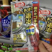 新品 現貨日本產 新貨 殺蟑螂噴霧 小強死光光 墻腳冰箱邊柜子縫隙噴霧20ML
