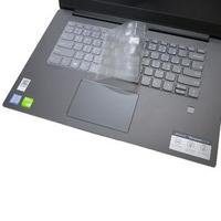 【Ezstick】Lenovo IdeaPad 530S 15IKB 奈米銀抗菌TPU 鍵盤保護膜(鍵盤膜)