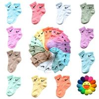 【毒】Nike x Owaishsb socks dyed 染色襪 翻玩 彩虹11色 中長筒 兩款 三雙一組