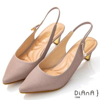 【DIANA】1.5cm質感牛皮沖孔圖形穆勒涼鞋-夏日風情(裸芋粉)